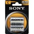 Bateria alkaliczna Sony LR14 BASE - Blister 2 szt.