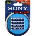 Bateria alkaliczna Sony R14 BASE - Blister 2 szt.