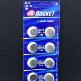 Bateria Rocket G 3  LR41  - Blister 10 szt.