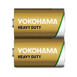 Bateria YOKOHAMA R20 - Folia pak. po 2szt.