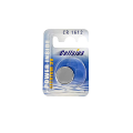 Bateria litowa Cellsius CR 1612 3V - blister 1 szt. / pudełko 10 szt.